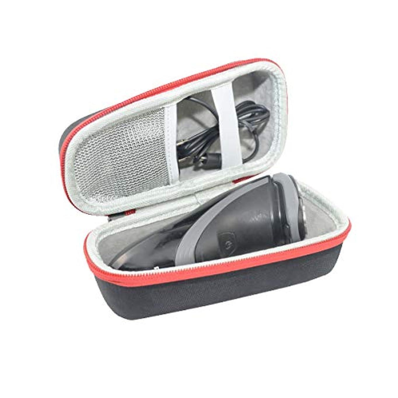 ジュラシックパークジュラシックパークキャビンフィリップス メンズシェーバー 5000シリーズ S5390/26 S5390/12 S5397/12 S5076/06 S5212/12 S5272/12 S5251/12 S5075/06 S5050/05 スーパー便利な ハードケースバッグ 専用旅行収納 対応 -SANVSEN