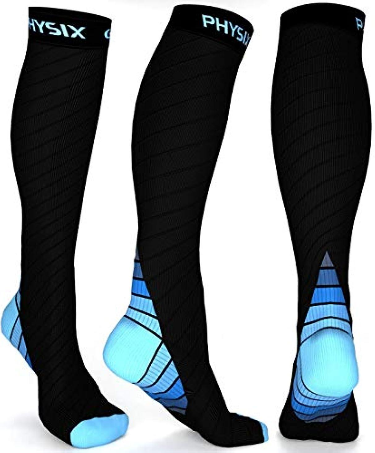 つば八ダルセットPhysix Gearコンプレッションソックス男性用/女性用(20?30 mmHg)最高の段階的なフィット ランニング、看護、過労性脛部痛、フライトトラベル&マタニティ妊娠 – スタミナ、循環&回復 (BLACK & BLUE...