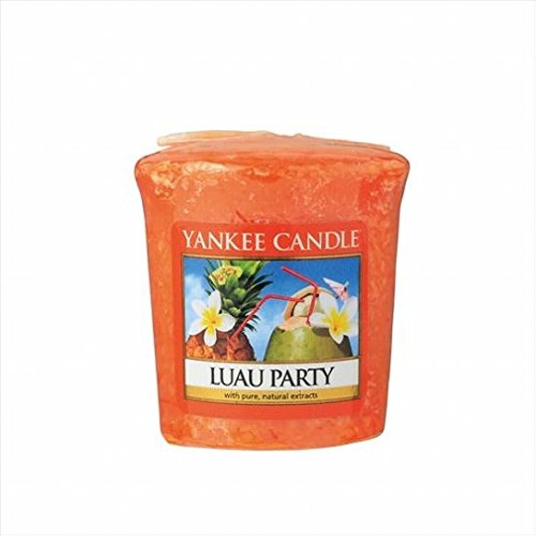 おじいちゃん拮抗本会議カメヤマキャンドル(kameyama candle) YANKEE CANDLE サンプラー 「 ルーアウパーティ 」