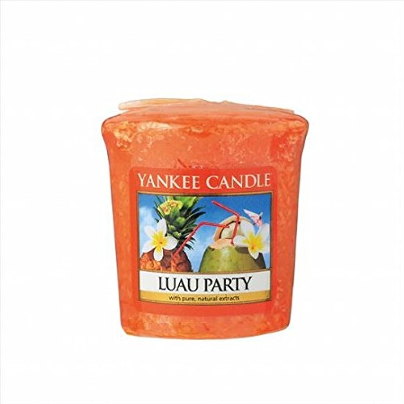 息切れバックアップ第二にカメヤマキャンドル(kameyama candle) YANKEE CANDLE サンプラー 「 ルーアウパーティ 」