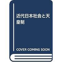 Amazon.co.jp: 岩井忠熊: 本