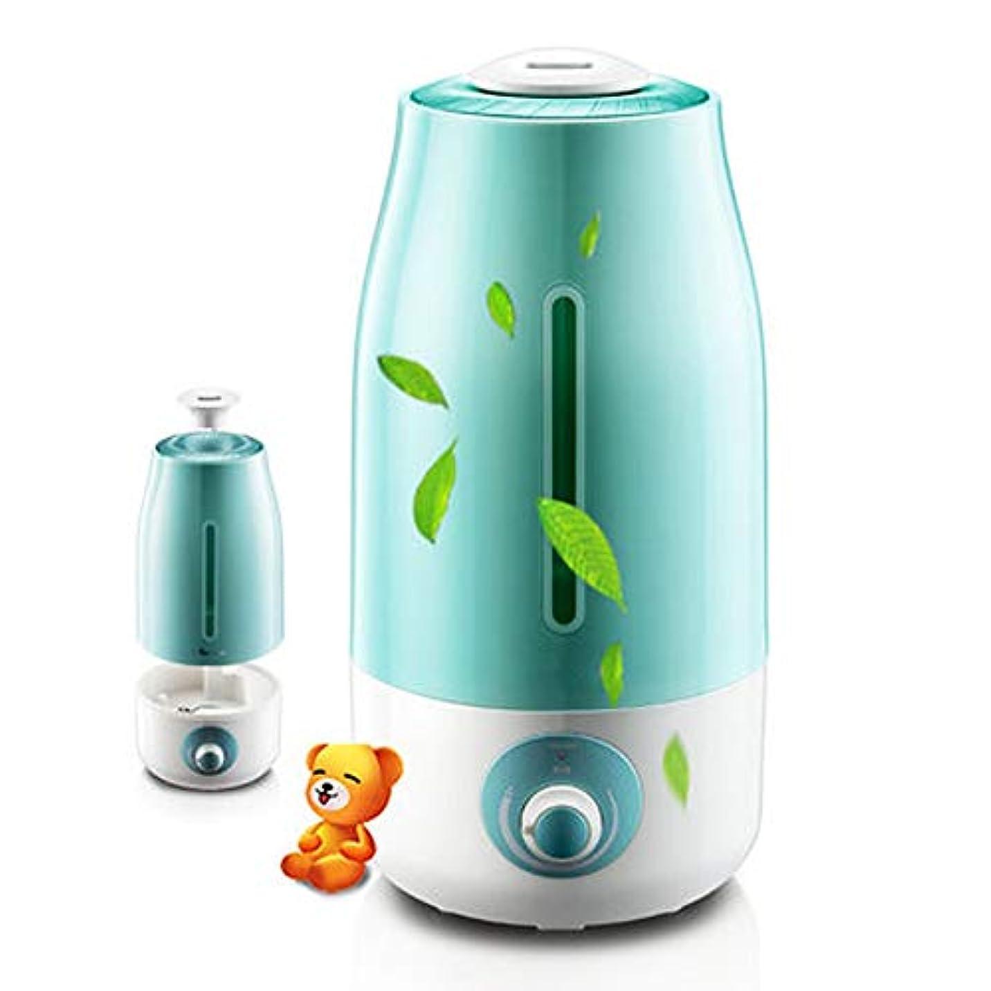 再開氷追い越す赤ちゃん用加湿器、寝室用ナイトスタンド用静かで小型の超音波加湿器、省スペース、フィルターレス、自動シャットオフ、グリーン