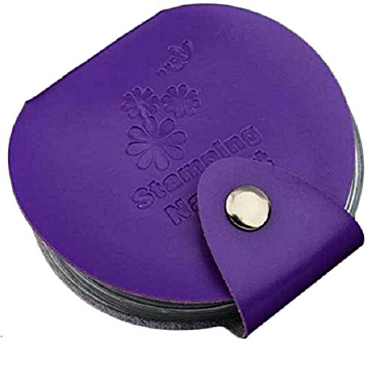 幸福印象的な許可するNrpfell ネイルプリントテンプレートカードパック ラウンドカードスリーブ(パープルカラー)
