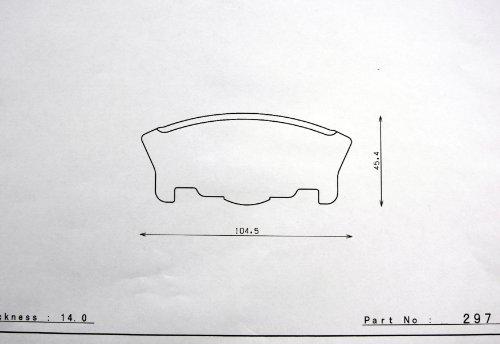 G1ブレーキパッド ダイハツ ミラ L500S (TR-XXアヴァンツァード リアドラム) H6,8~H10,10 dp297 フロント DSPEED