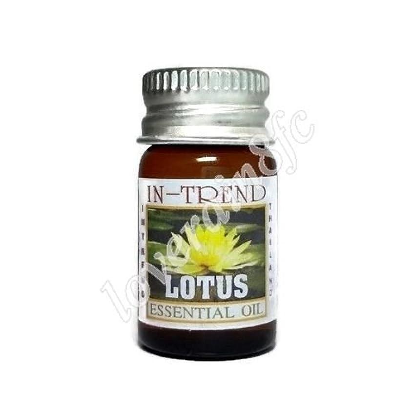 怒る明らかに白菜純粋基本油 5ml 治療級 アロマセラピー US送料無料 - Lotus
