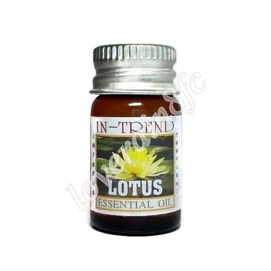 圧縮されたアンドリューハリディ確立純粋基本油 5ml 治療級 アロマセラピー US送料無料 - Lotus