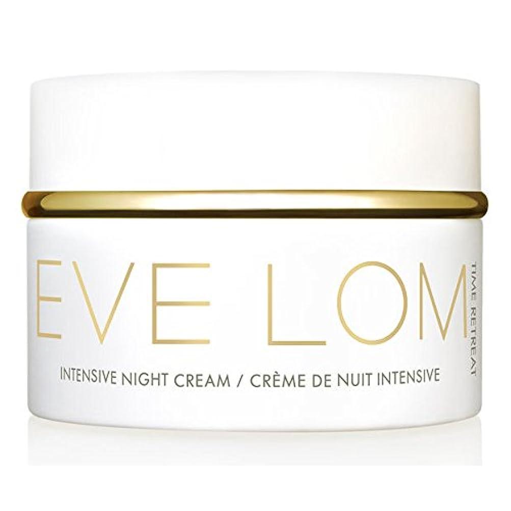 影のある優れました凝縮するEVE LOM - Time Retreat Intensive Night Cream [並行輸入品]