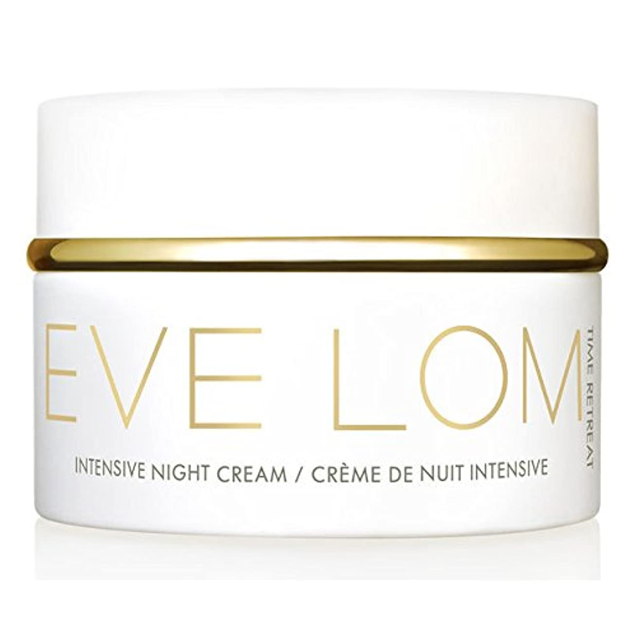 銛より忌避剤Eve Lom Time Retreat Intensive Night Cream 1.7oz