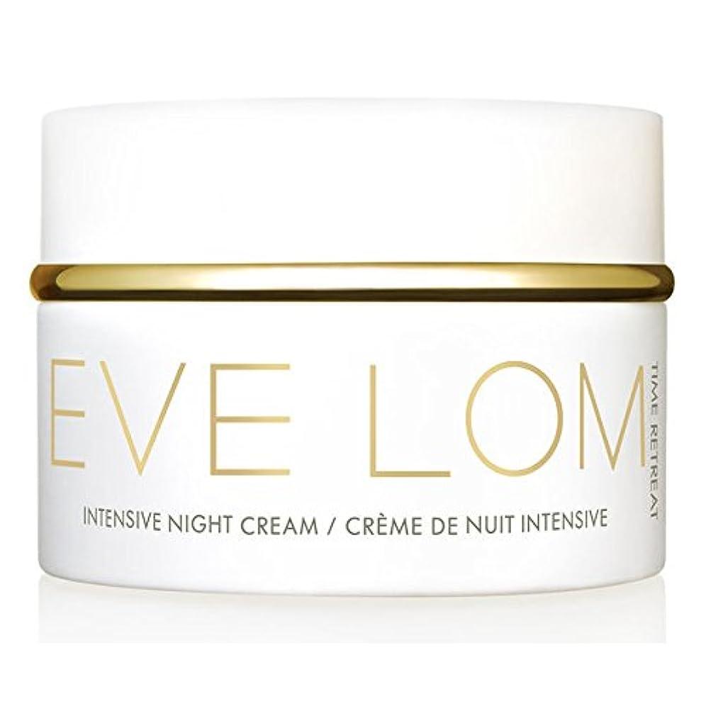 材料ドナウ川心配EVE LOM - Time Retreat Intensive Night Cream [並行輸入品]