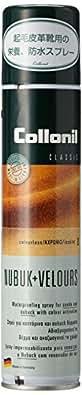 [コロニル] 栄養・防水スプレー ヌバック+べロアスプレー 200ml CN044033 Colorless