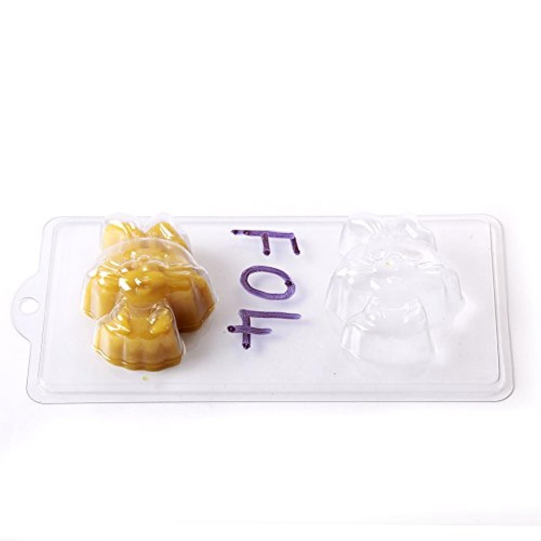4 Cavity Cartoon Rabbit Soap/Bath Bomb Mould Mold F04 x 10