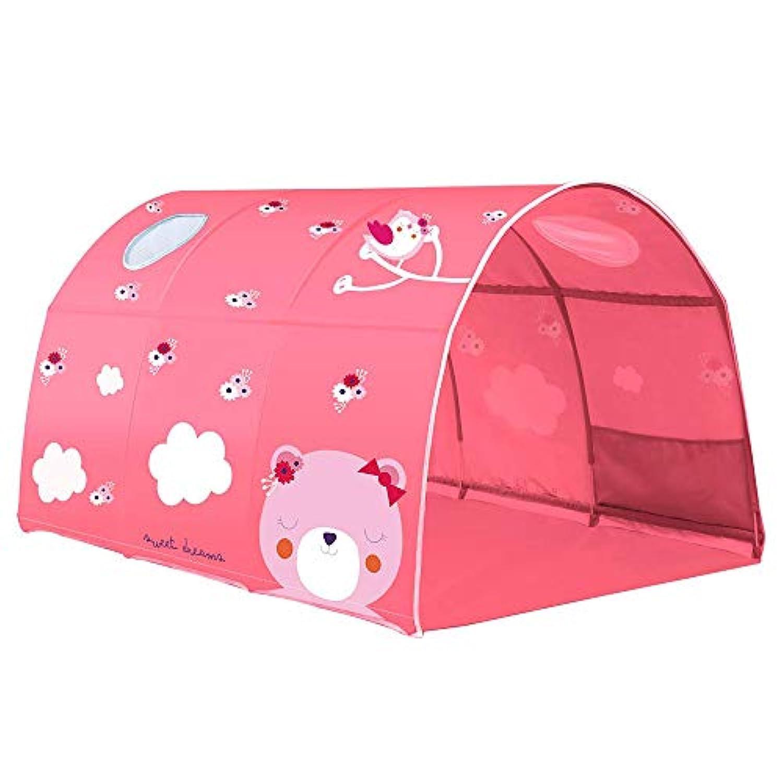 keebgyy キッズベッドテント トンネルゲームハウス プレイハウス プライバシースペース ベッドキャノピーカーテン ツインズ睡眠アーティファクト幼児 男の子 女の子用 ピンク 17233504543