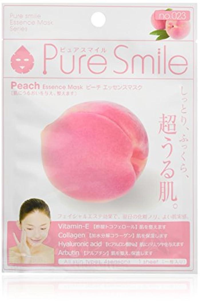 不機嫌そうなフェリー実験をするPure Smile ピュアスマイル エッセンスマスク ピーチ 6枚セット