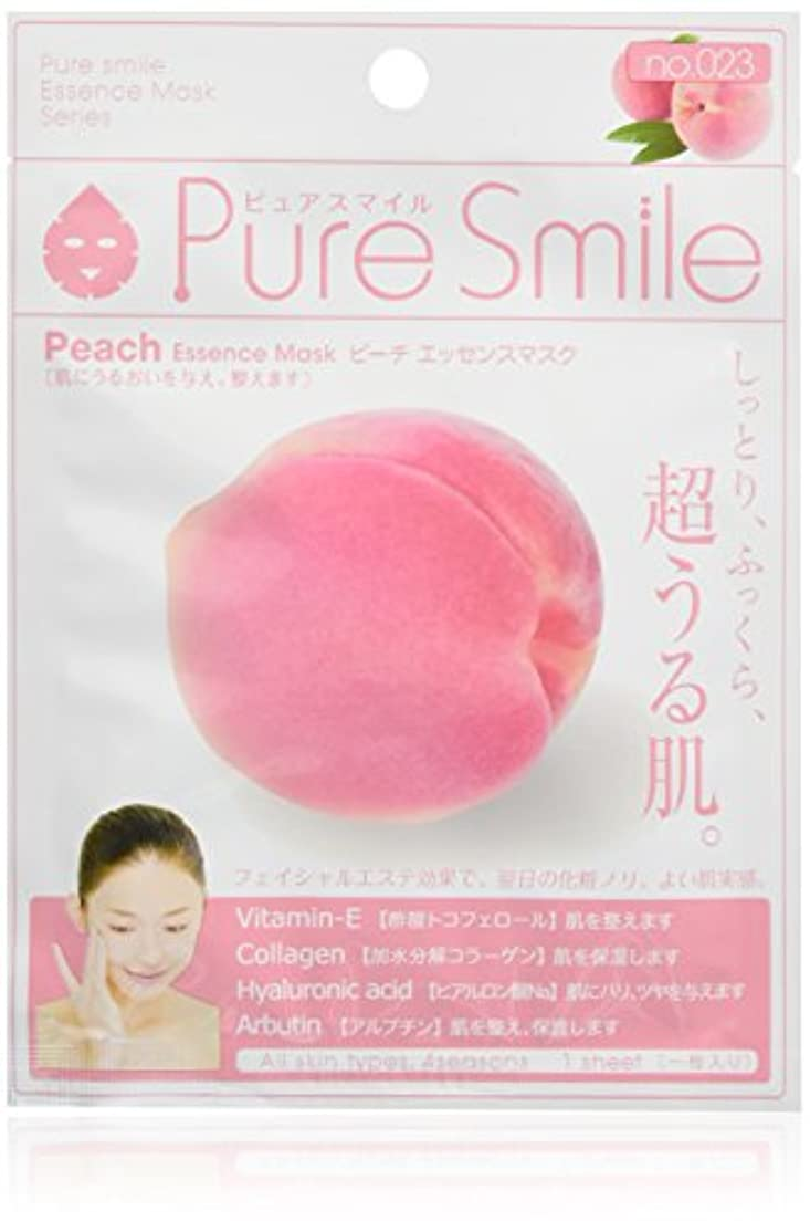 批判する批判する合わせてPure Smile ピュアスマイル エッセンスマスク ピーチ 6枚セット