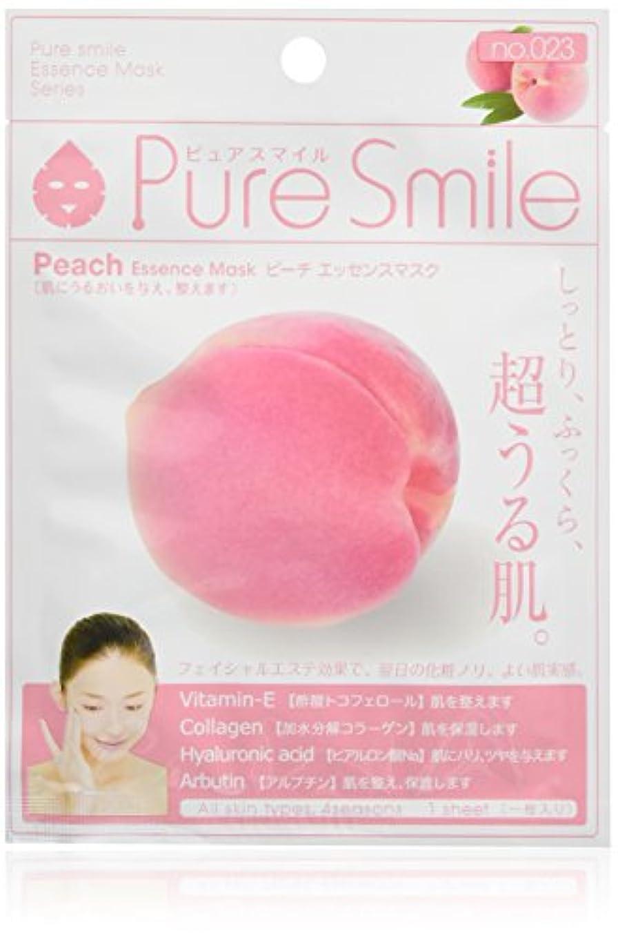 豚肉チェリー抱擁Pure Smile ピュアスマイル エッセンスマスク ピーチ 6枚セット