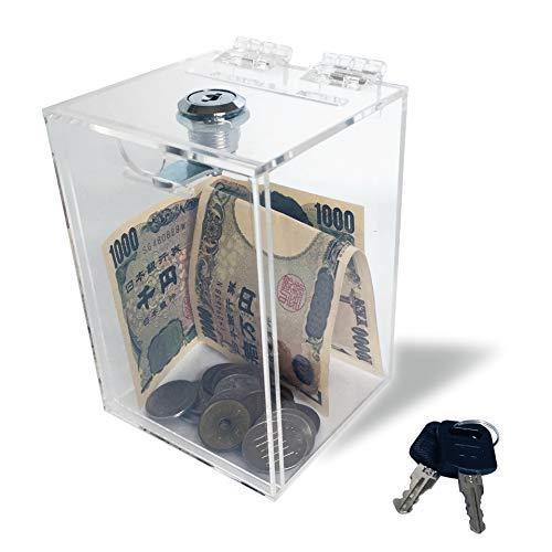 TERESA(テレサ) 募金箱 アクリル 貯金箱 チャリティー ボックス 頑丈 札 透明 クリア 鍵 W90mm