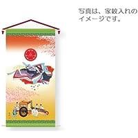 【雛人形タペストリー】【花個紋入り】貝合わせ【小】単品 高さ75cm 152875 座敷旗 室内幟