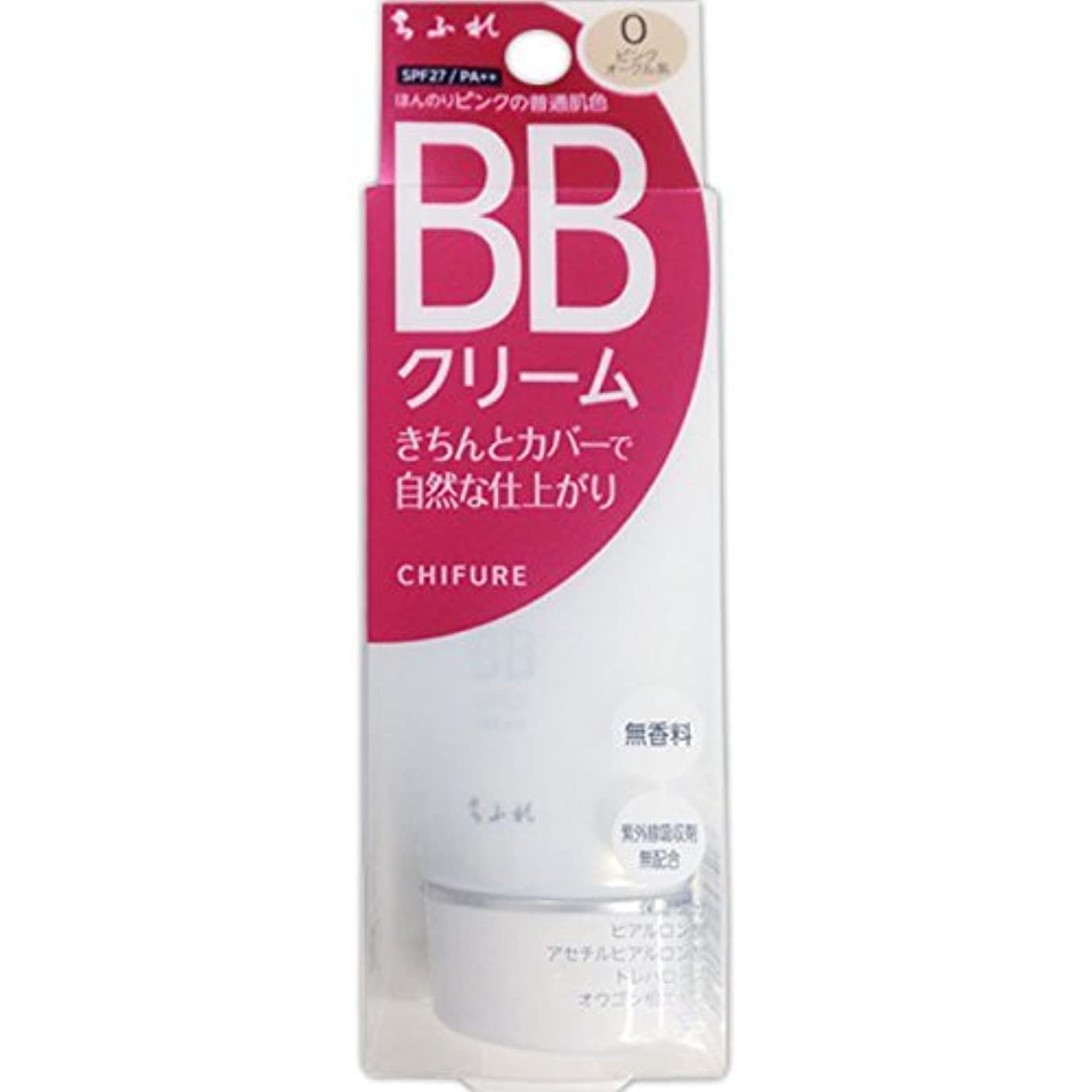 刺激する赤ドライバちふれ化粧品 BB クリーム ほんのりピンクの普通肌色 0