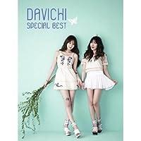 Davichi - Special Best (2CD) (韓国盤)