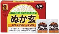 【杉食】ぬか玄(粉末) 80包 ×20個セット