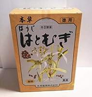 本草製薬 ほうじ はとむぎ茶(12g×32包)2個セット