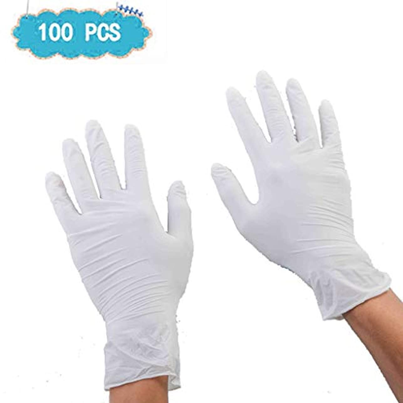 ブランク魅了するプレゼンターニトリル手袋、12インチ厚ゴム手袋白い手袋食品加工医療ペットケアネイルアート検査保護実験、美容サロンラテックスフリー、、 100個 (Size : L)