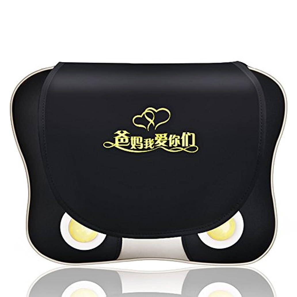 通貨悪魔スペードHAIZHEN マッサージチェア ネックウエストショルダー3色のフルボディマルチファンクションネックマッサージビートマッサージ (色 : A)