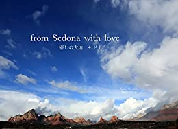 [長谷川 恭子]のfrom Sedona with love: 癒しの大地 セドナ Photo tour in U.S.A.