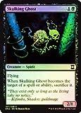 英語版フォイル エターナルマスターズ Eternal Masters EMA 卑屈な幽霊 Skulking Ghost マジック・ザ・ギャザリング mtg
