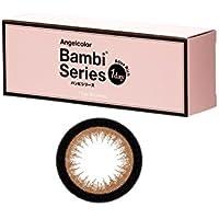 エンジェルカラー ワンデー バンビシリーズ 1箱30枚入り 14.2mm 【PWR】0.00 アーモンド