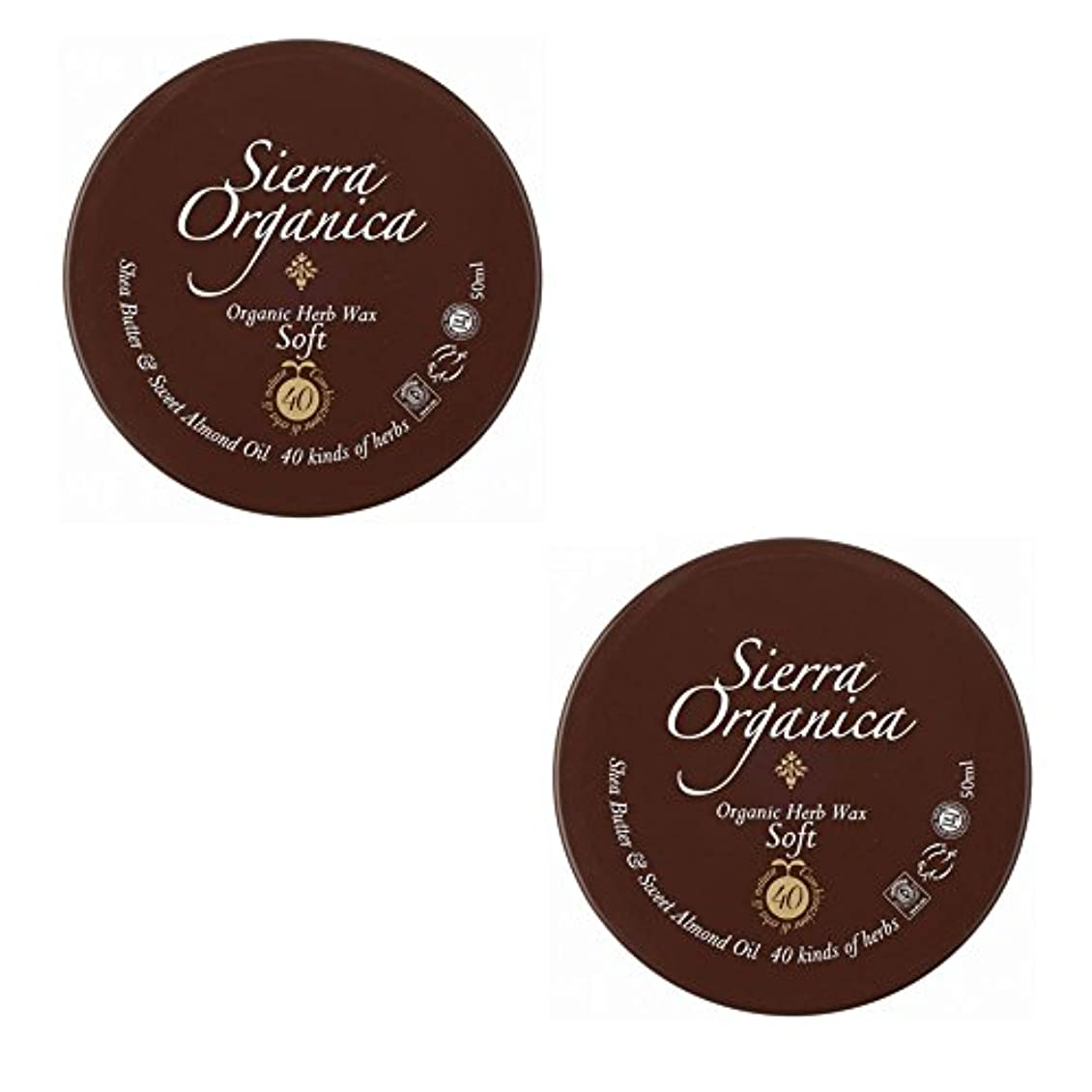 酒アルネ有名な【2個セット】シエラオーガニカ S&S オーガニックハーブワックス ソフト50ml