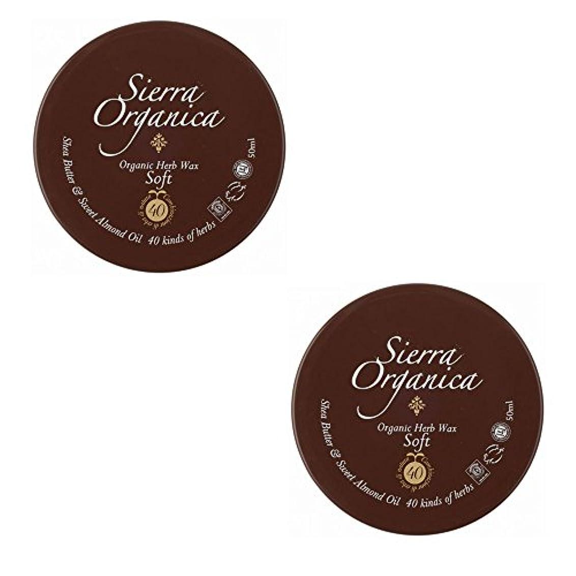 凍った食用貫通する【2個セット】シエラオーガニカ S&S オーガニックハーブワックス ソフト50ml