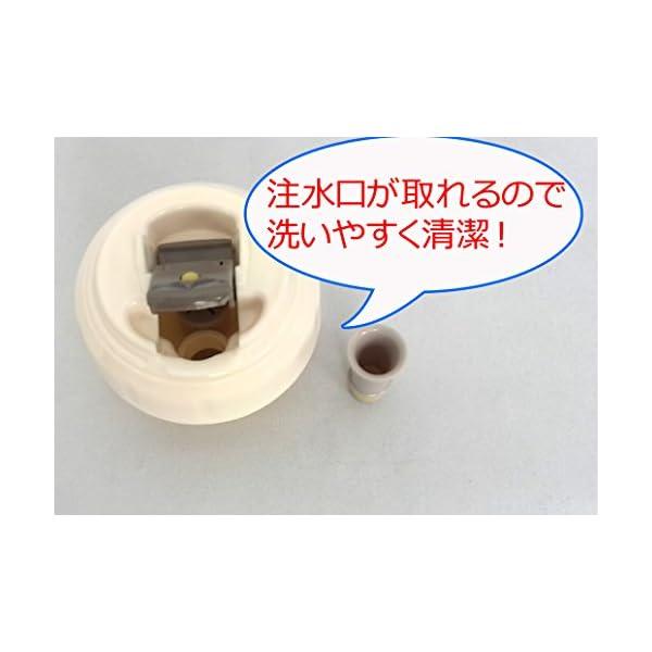 オーエスケー 水筒 きかんしゃトーマス(№2)...の紹介画像3