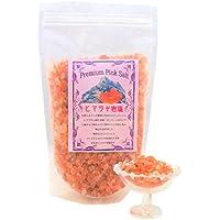 ヒマラヤ岩塩 天然 ミネラル たっぷり プレミアム ピンクソルト 挽きたての香り ミル用 粒 タイプ 食用 3mm~5mm (1kg)