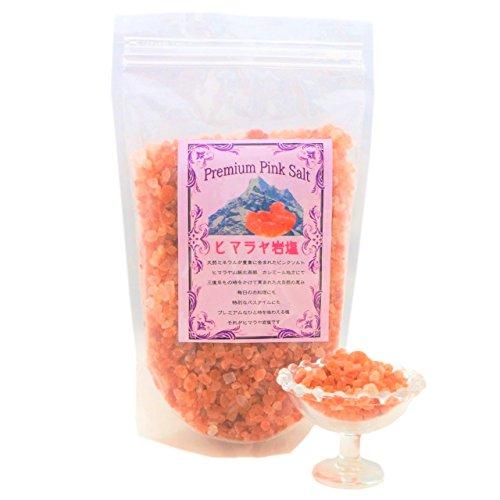 ヒマラヤ岩塩 天然 ミネラル たっぷり プレミアム ピンクソルト 挽きたての香り ミル用 粒 タイプ 食用 3mm~5mm 2kg