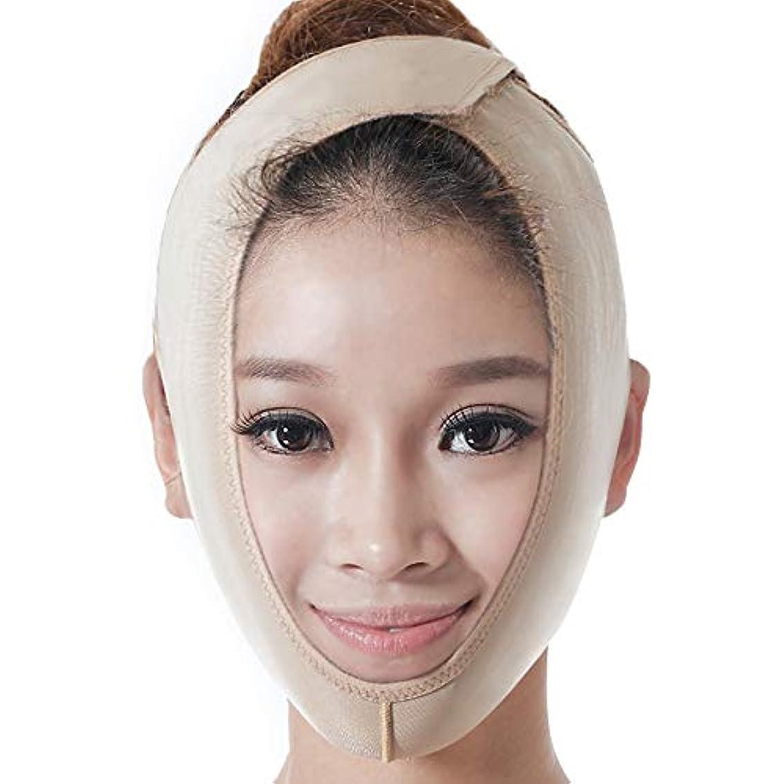 侵入する束釈義ZPSM 薄くて軽い 薄い顔ベルト、超薄型通気性のジョーセットのVフェイスアーティファクトは、4つのサイズを二重あご美容フェイスマスクを強化します (Size : M)
