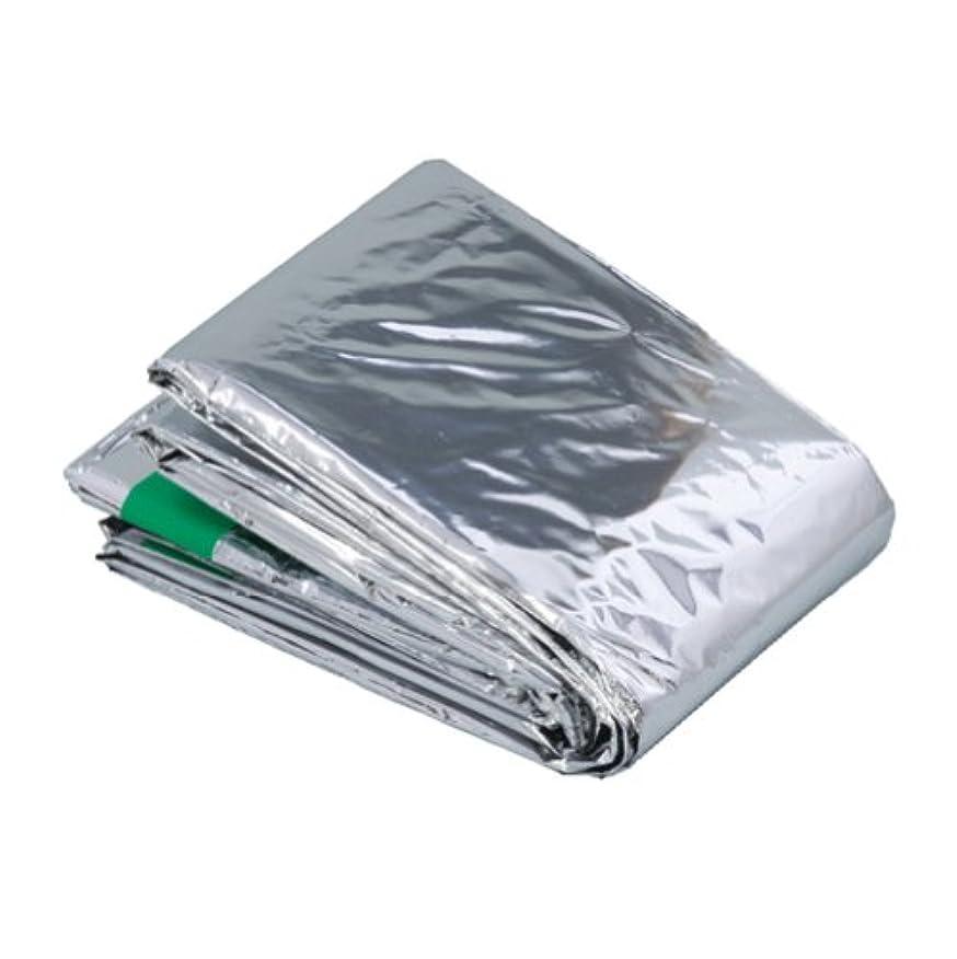 ノートコメント道を作るアーテック 防寒寝袋 74257