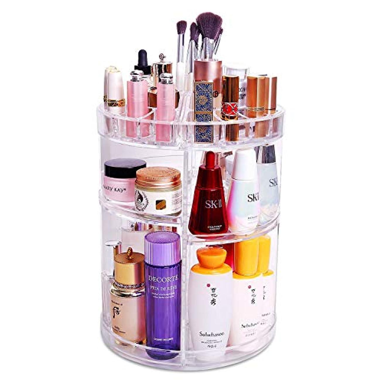 選出するチャップ負担和馳 コスメ収納 メイクボックス 化粧品収納ボックス 大容量 360度回転可能 アクセサリー収納 女子へのギフト