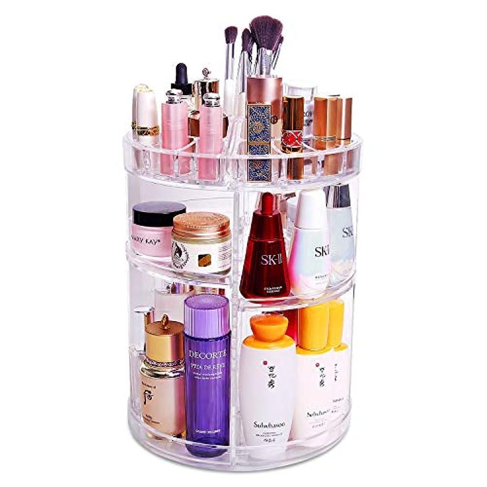 公式北東シンボル和馳 コスメ収納 メイクボックス 化粧品収納ボックス 大容量 360度回転可能 アクセサリー収納 女子へのギフト