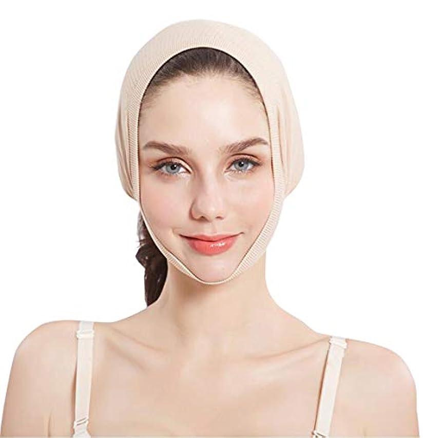 側溝アラバマ油小顔ベルト 二重アゴ 顔痩せ フェイスライン リフトアップトアップ フェイスマスク,ピンク