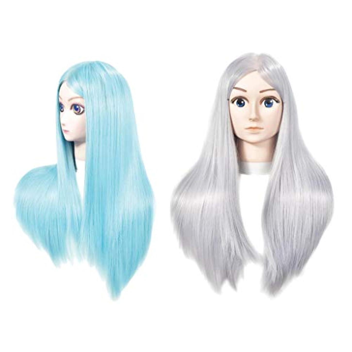 同時洗練された会議Sharplace マネキンヘッド ウィッグ マネキンヘッドモデル トレーニング スタイリスト 理髪サロン 理髪店 理髪師