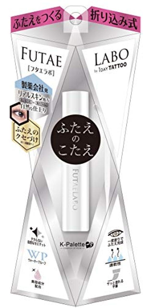 チョコレート純度イブKパレット リアルダブルアイリッド 01