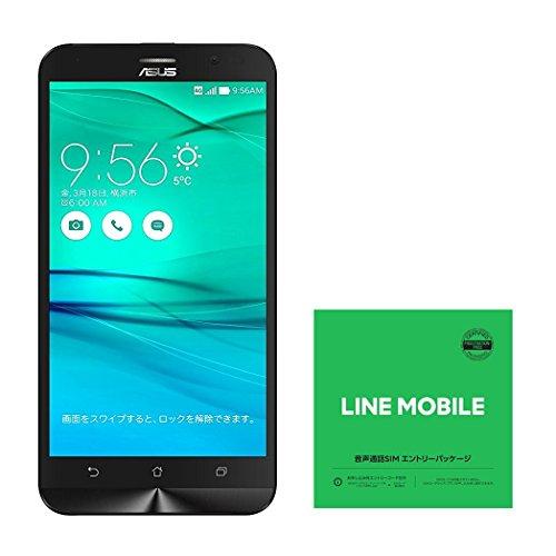 ASUS ZenFone Go SIMフリースマートフォン (ブラック/5.5インチ)日本正規代理店品(Snapdragon400/2GB/16GB/au VoLTE対応)ZB551KL-BK16/A  LINEモバイル エントリーパッケージセット