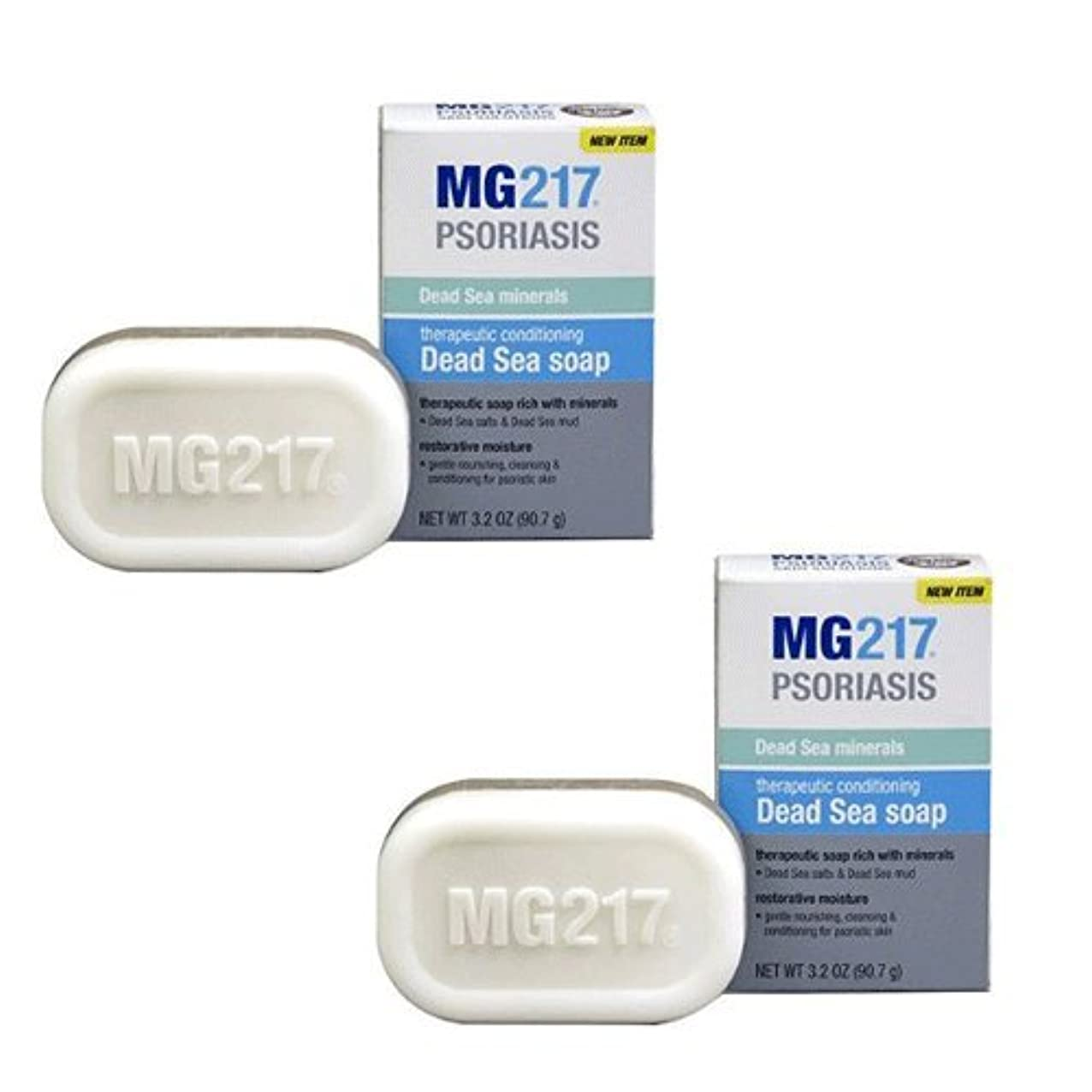 風景強要アルファベット2個セット 死海の泥とミネラルたっぷり MG217ソープ 90g MG217 Psoriasis Therapeutic Conditioning Dead Sea Bar Soap