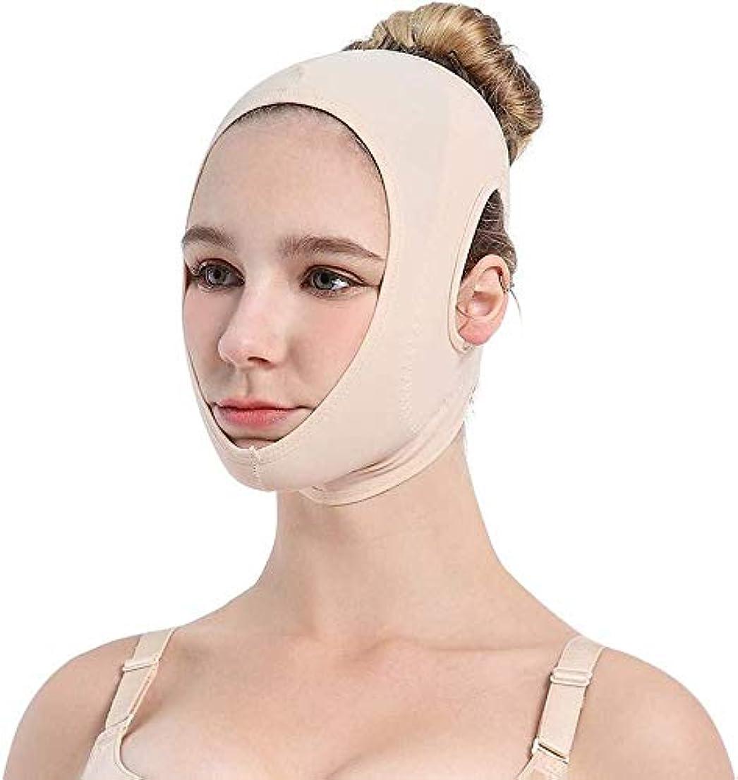 イブニングコーチ二層JN フェイスリフティングベルトを、顔面脂肪吸引脂肪吸引専門のリペアマスクリフティングファーミングアンチリンクルダブルチンリデューサー たるみ防止マスク