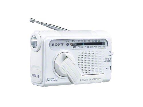 ソニー(SONY)手回し充電 ICF-B03