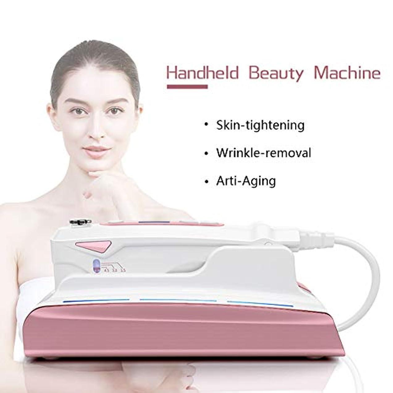 季節寄付する部分的にひふ 3 in 1 顔の肌の引き締め 美容機 と 3つの深さ、 しわの除去 顔の美白 老化防止 ハンドヘルド スキンケア フェイスリフティング 端末