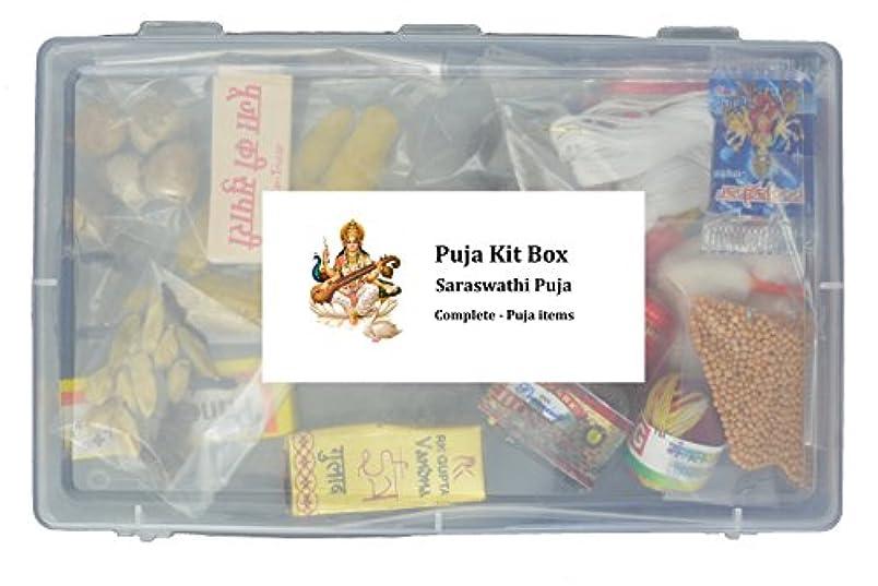 法王不幸抗生物質Maha Saraswati供養セットComplete供養キット One Size