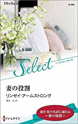 Amazon.co.jp: リンゼイ・アーム...