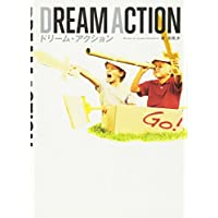 DREAM ACTION